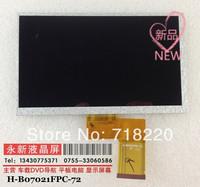 7inch LCD KR070PE7T,H-B07021FPC-72 for Freelander PD10,Freelander PD20 lcd screen display