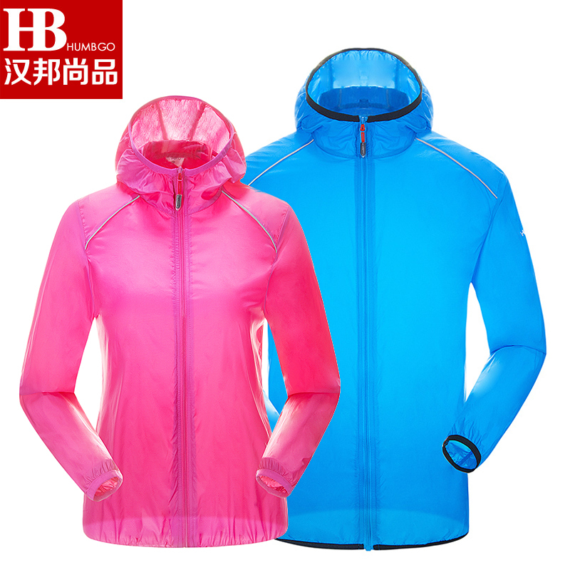 2 outdoor trench sun protection clothing ultra thin