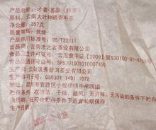 New arrived 357g China Puerh Puer Tea Cake Cooked pu er tea Riped Black Tea Organic