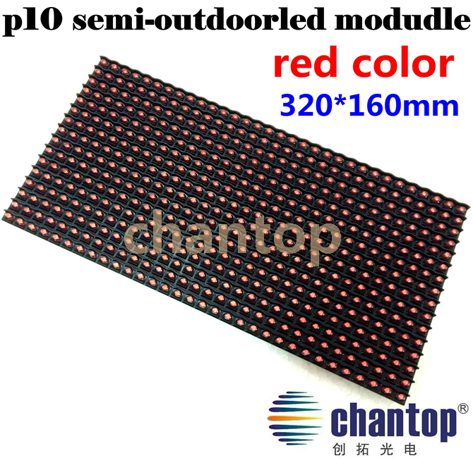 P10 Red color semi-outdoor LED display module 32*16 pixel Freezing point price non-waterproof with hub12 interface(China (Mainland))