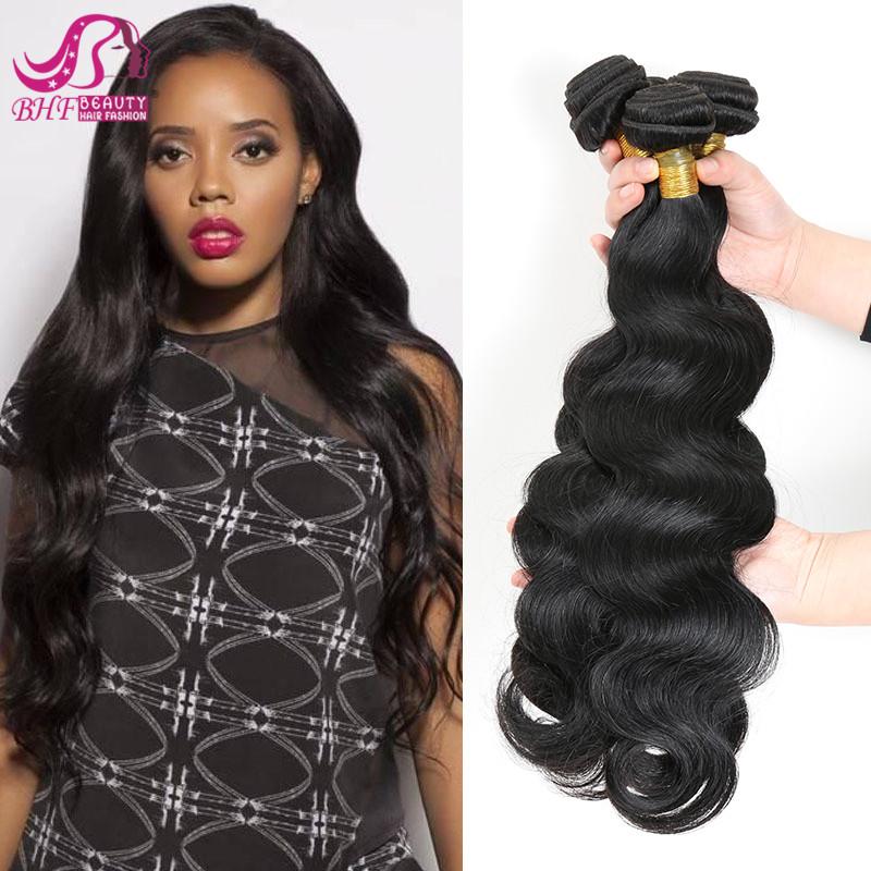 7A Queen Brazilian Virgin Hair Body Wave Unprocessed Virgin Hair 4 bundles Human Hair, Cheap Brazilian Hair Weave Bundles от Aliexpress INT