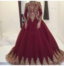 Gold Lace Appliques Long Sleeves High Neck Vintage Wedding Dresses Ball Gowns Fir Arabic Muslim Women(China (Mainland))