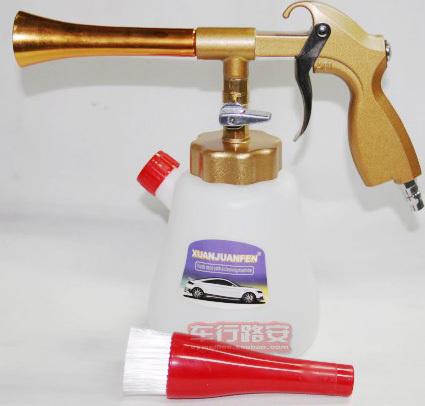 high pressure golden tornador cleaning gun for car wash machine high pressure washer car styling car washer tornador gun(China (Mainland))