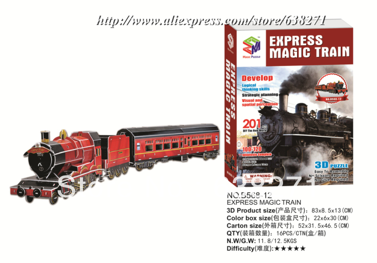 Deluxe edition Large size 3D puzzle The Magic Train DIY 3D three-dimensional puzzle craft Train model puzzles Educational Toy(China (Mainland))