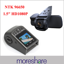 Car Dash DVR B40 A118 Novatek 96650 AR0330 Car Camera Recorder 170 Degree Lens H.264 HD 1080P Mirror Mini Car Dash Cam DVR(China (Mainland))