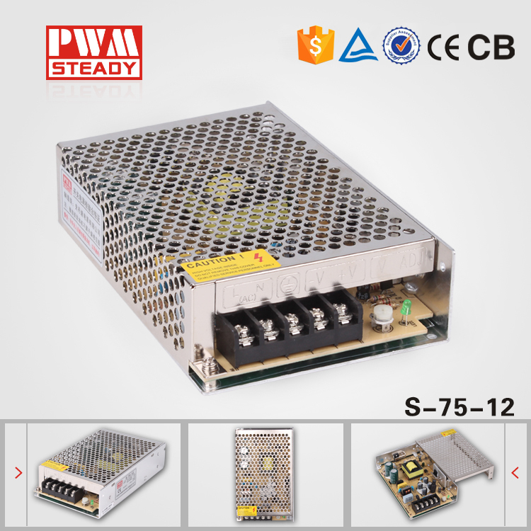 (S-75-12)AC to DC converter 75W 12V DC switching power supply(China (Mainland))