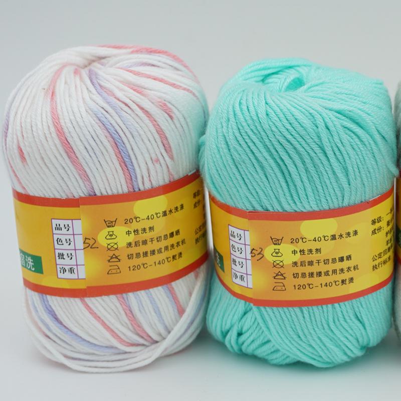 Какие есть хлопковые нитки для вязания