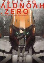 Free shipping Aldnoah.Zero Slaine Inaho Japan Anime Art Silk Wall Poster Prints 24×36″ ALDZ9