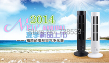 Home Portable Air Purifier Ion Cleaner Air Negative Ion Cle