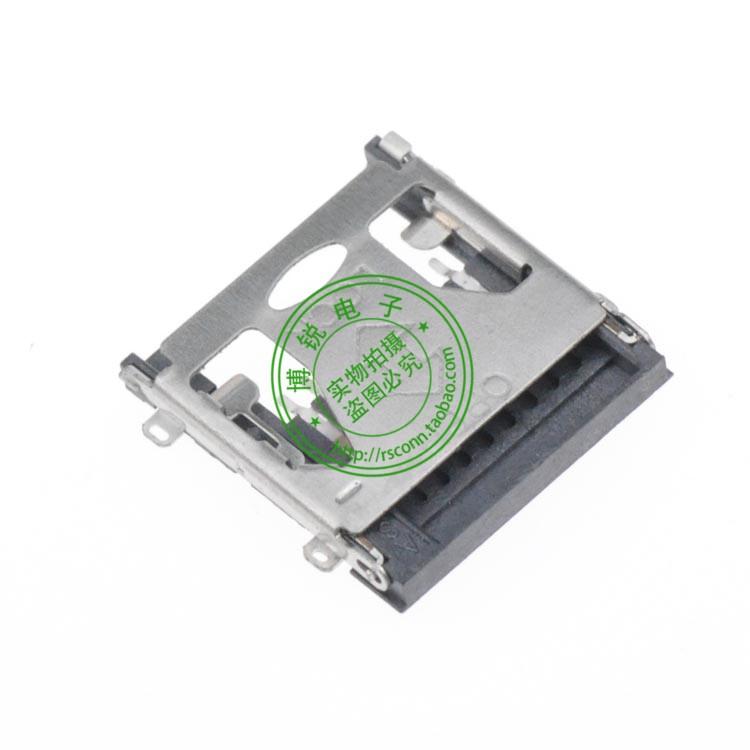 High quality Micro SD TF card Taiwan holder welding clamshell DIY(China (Mainland))