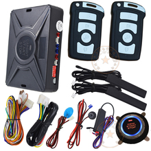 cardot smart car alarm system is with passive auto lock or unlock car door keyless go push button start stop,remote start stop(China (Mainland))
