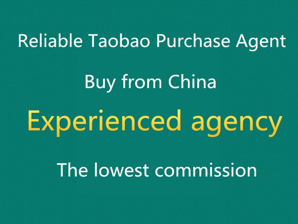 TAOBAO buying agent service UPS EXPRESS DHL HKEMS Express Freight forwarder from China to Worldwild(China (Mainland))