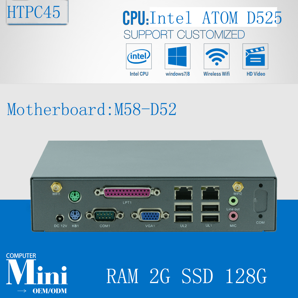 Mini PC Win 8 VGA Minipc Mini pc Linux ATOM D525 Support VGA 2G RAM 128G SSD 2 LAN 2* WIFI/3G SMA antenna(China (Mainland))