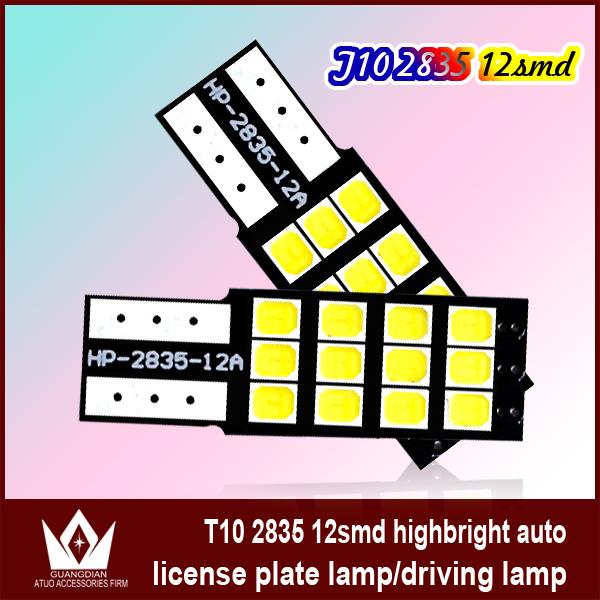 Фары номерного знака Lightpoint 50 t10 w5w 184 194 2835 SMD 12 12v DC