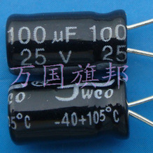 Buy Free Delivery. 100 uf 100 uf electrolytic capacitor 25 v for $2.10 in AliExpress store