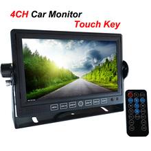 4CH DVR del Monitor CCTV HD opinión posterior del coche Monitor de apoyo tarjeta sd de grabación 7 pulgadas de pantalla táctil tecla(China (Mainland))