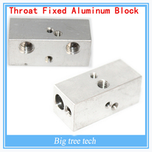 3D printer parts extruder throat fixed block aluminum block 32*13*13mm MK8 for I3 printer