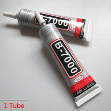 100% New B7000 / B-7000 50ml Multi Purpose Glue Touch Epoxy Resin For Jewelry Craft Cell Phone Repair(China (Mainland))