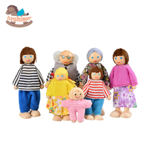 Arshiner toys for children doll Baby Doll Toys lovely Family Doll Wooden Toy Kids Playing Doll Educational Toy A Family Of Seven