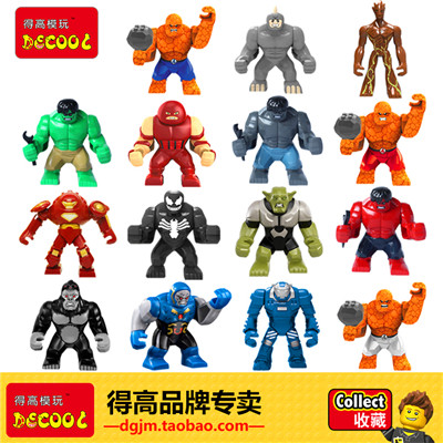 1pcs Decool Large Minifigures Marvel Super Heroes Avengers Hulk Buster Venom Iron Man Building Blocks Brick Toys Lego Compatible<br><br>Aliexpress