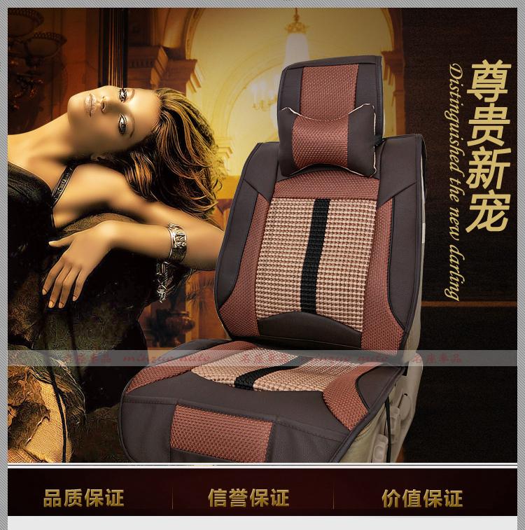 Four seasons pu pillow car race pad cushion mats seat cover subaru forester xc90 hover teana corolla kia sx4 sportage Tiguan(China (Mainland))
