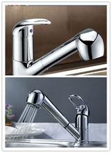 Brand new 1 pz in acciaio inossidabile pull out soffione doccia in ottone cromato miscelatore rubinetto della cucina lavandino del bagno bacino rubinetti(China (Mainland))