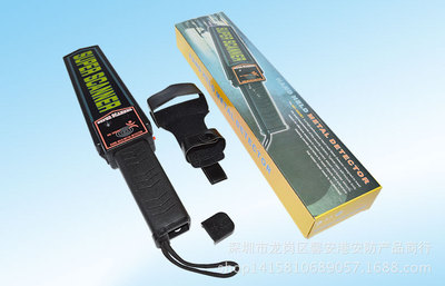 Hand Held Metal Detector MD3003B Wand Security Scanner Handy Portable Super Scanner Airport Tactical Handheld Metal Detector(Hong Kong)