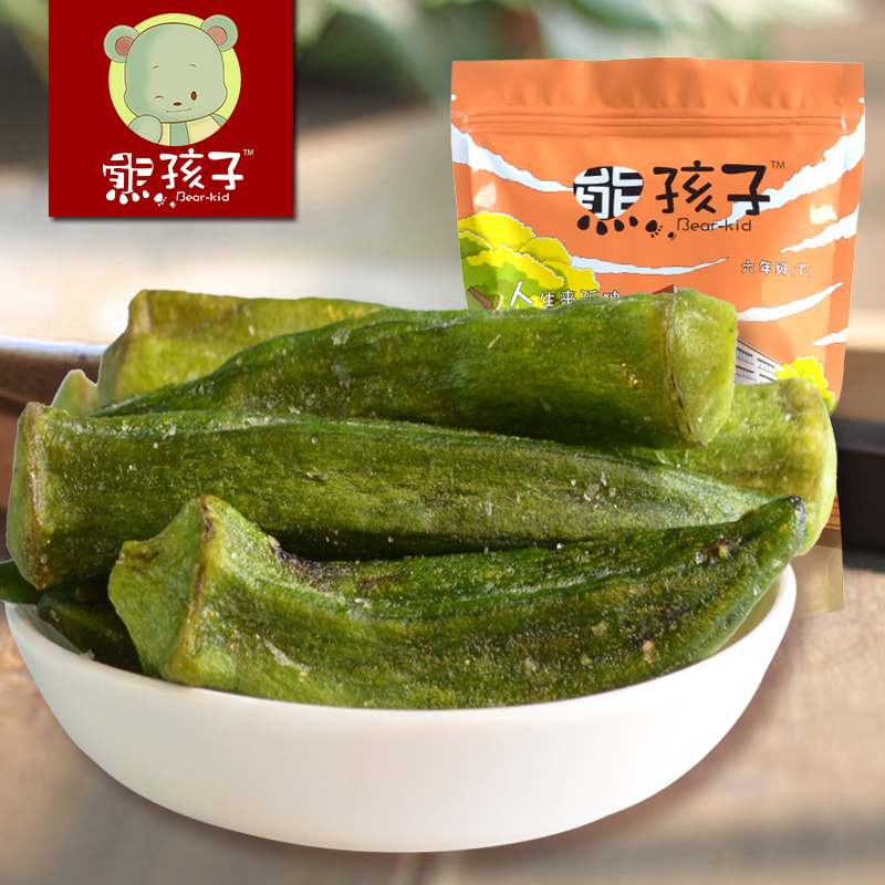 Oklahomans dry 70g instant dry fruits and vegetables oklahomans chips oklahomans dried fruit dry<br><br>Aliexpress