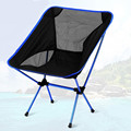 Durable and Stable Portable Camping Stool Seat Folding Chair for Fishing Festival Picnic BBQ Beach with