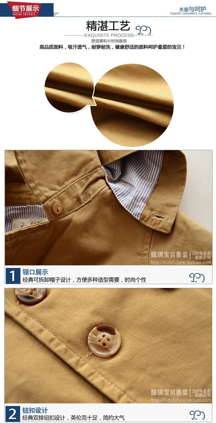 Детская ветровка новые осенние Корея издание опрятный стиль baby мальчик двубортный плащ