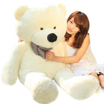free shipping toys large size 850mm / teddy bear m/big embrace bear doll /lovers gifts birthday gift