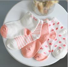 Free shipping 10 pieces lot 5pair 100 cotton Baby socks newborn floor socks baby cotton socks