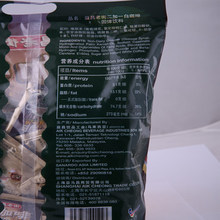 coffe Detonation model Malaysia import old street White 50 cups of instant coffee 1000 g quality