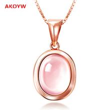 Silver plated QUARTZ Rose Quartz pendant female models fashion cute retro pink crystal jewelry manufacturers, wholesale jewelry(China (Mainland))