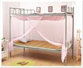 Hot Mosquito net Canopy Curtains Coustiquaire for School Double Bed single door Lace Elegant Overflow Mesh