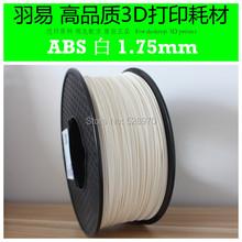 Белый цвет абс 1.75 мм 1 кг 3d принтер филамент makerbot / RepRap / мендель / creatbot 3d-принтер пластик резина расходные материалы