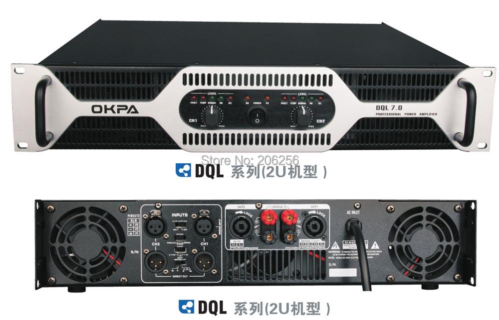 DQL-7