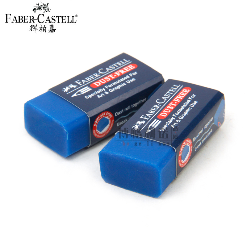 New hot ( 2 pieces/lot) Faber castell blue rubber 187170 eraser drawing eraser  free shipping