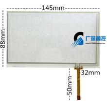 6 Inch Touch screen width 145* 88 car navigation touch handwriting hot plate - Science Co., Ltd. store