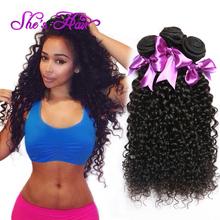 Grade 7A Malaysian Virgin Hair Weave Malaysian Curly Virgin Hair 100g Human Hair Bundles Malaysian Deep Curly Virgin Hair Weave(China (Mainland))