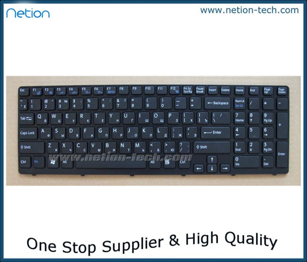 Free shipping Original New Laptop replacement keyboard for Sony SVE15 SVE1511S SVE1512S7C SVE151C11T RU Black keyboard(China (Mainland))