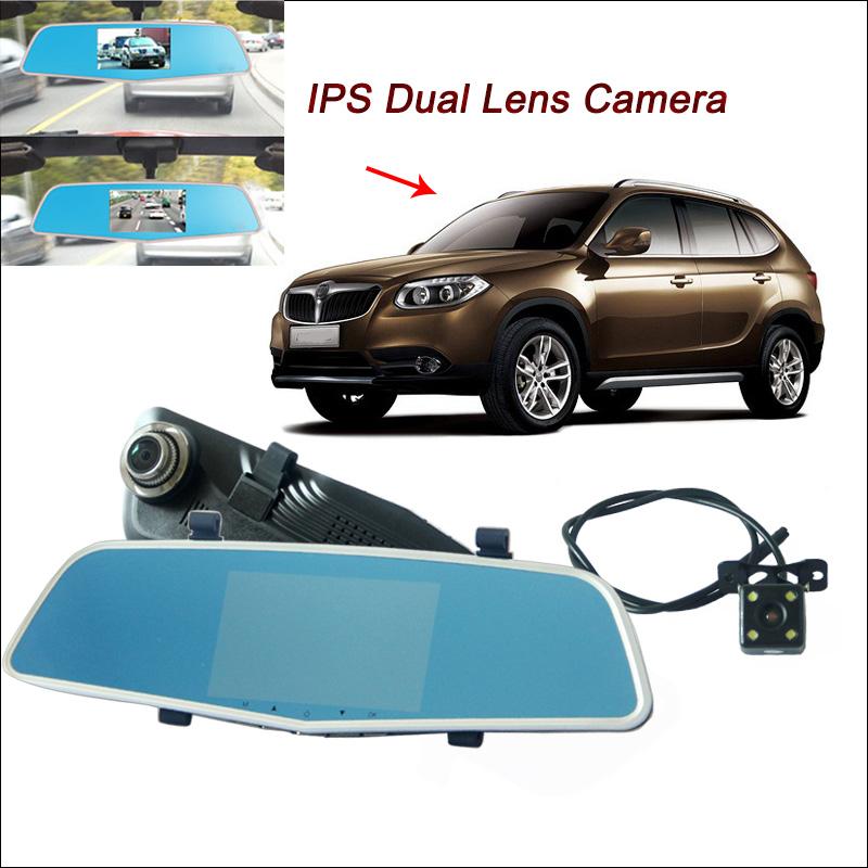 "For Brilliance V5 Car DVR Rearview mirror video recorder Car DVR Dual Camera 1080P Novatek 96655 4.5"" IPS Screen Car Black box(China (Mainland))"