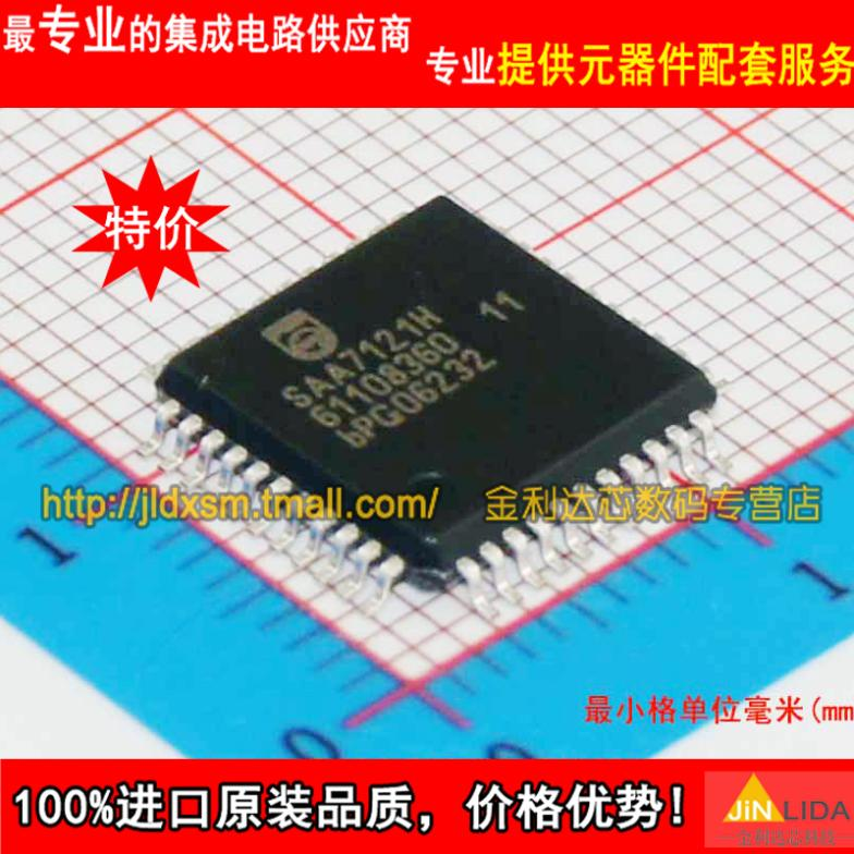 Dedicated analog digital video encoder chip SAA7121H(China (Mainland))