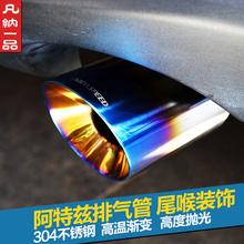 Atenza axela cx-5 из нержавеющей задняя часть труба mazda3 6 cx5 задняя часть горло mazdaspeed выхлопная труба автомобиль украшение один упаковка