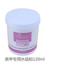 Pro Ezflow 120g white Acrylic Powder for Nail Art Tip Manicure Builder nail tools kit(China (Mainland))