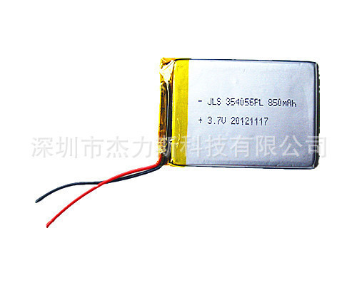 Access Lock Battery | Security Lithium Battery | Polymer battery alarm | alarm 354056PL 850mAh(China (Mainland))