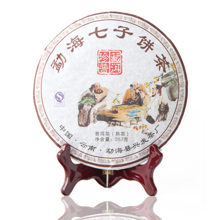 08 years super collection Pu 'er tea Menghai Qi Zi cake taste of the old puer tea Ripe tea good food(China (Mainland))