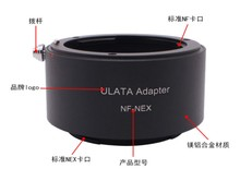 Buy G/F/AI/S/D lens E mount nex adapter ring NEX3 NEX5 5N NEX-7 A7 A7R NEX-7N for $32.50 in AliExpress store