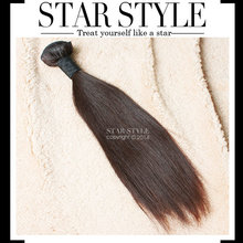 Star Style processed hair extension brazilian straight hair human hair weaves1pcs lot soft and cheap hair