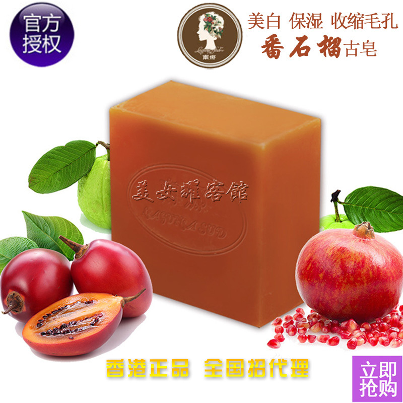 Nana ancient guava soap water clean firming moisture natural oil soap handmade soap(China (Mainland))